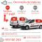 Vinil Publicidade em viatura carro wrap car Lisboa